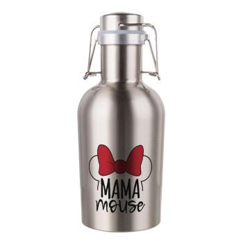 MAMA mouse, Μεταλλικό παγούρι Inox (Stainless steel) με καπάκι ασφαλείας 1L