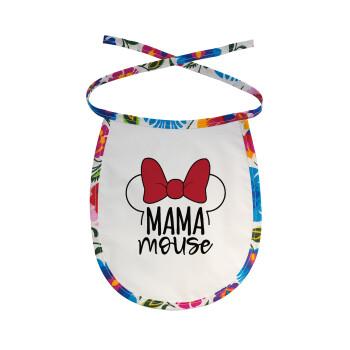 MAMA mouse, Σαλιάρα μωρού αλέκιαστη με κορδόνι Χρωματιστή