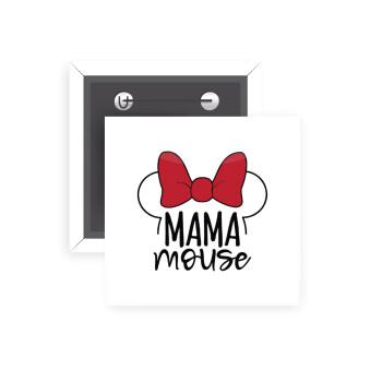 MAMA mouse, Κονκάρδα παραμάνα τετράγωνη 5x5cm