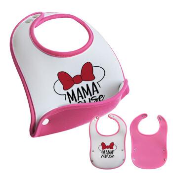 MAMA mouse, Σαλιάρα μωρού Ροζ κοριτσάκι, 100% Neoprene (18x19cm)
