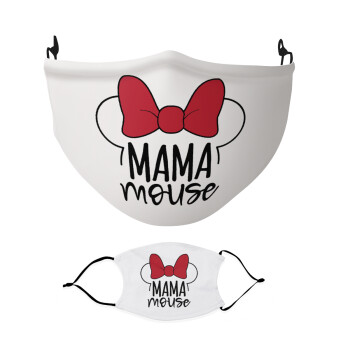 MAMA mouse, Μάσκα υφασμάτινη Ενηλίκων πολλαπλών στρώσεων με υποδοχή φίλτρου