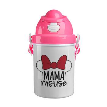 MAMA mouse, Ροζ παιδικό παγούρι πλαστικό (BPA-FREE) με καπάκι ασφαλείας, κορδόνι και καλαμάκι, 400ml