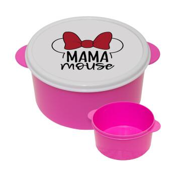 MAMA mouse, ΡΟΖ παιδικό δοχείο φαγητού πλαστικό (BPA-FREE) Lunch Βox M16 x Π16 x Υ8cm