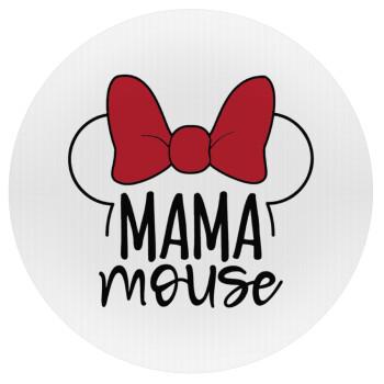 MAMA mouse, Mousepad Στρογγυλό 20cm