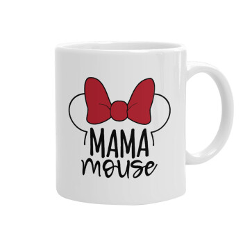 MAMA mouse, Κούπα, κεραμική, 330ml (1 τεμάχιο)