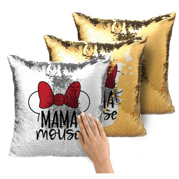 MAMA mouse, Μαξιλάρι καναπέ Μαγικό Χρυσό με πούλιες 40x40cm περιέχεται το γέμισμα
