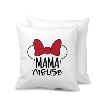 MAMA mouse, Μαξιλάρι καναπέ 40x40cm περιέχεται το γέμισμα