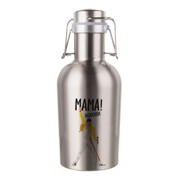 mama ooohh!, Μεταλλικό παγούρι Inox (Stainless steel) με καπάκι ασφαλείας 1L