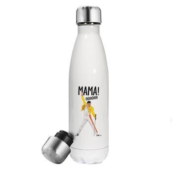 mama ooohh!, Μεταλλικό παγούρι θερμός Λευκό (Stainless steel 304), διπλού τοιχώματος, 500ml