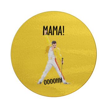 mama ooohh!, Επιφάνεια κοπής γυάλινη στρογγυλή (30cm)