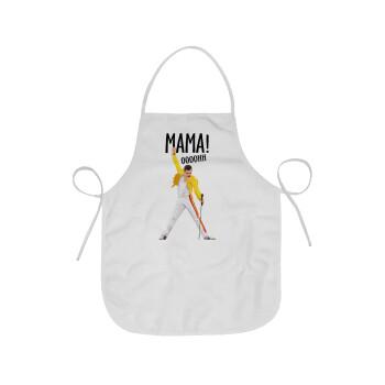 mama ooohh!, Ποδιά μαγειρικής Ενηλίκων (63x75cm)