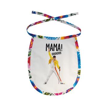 mama ooohh!, Σαλιάρα μωρού αλέκιαστη με κορδόνι Χρωματιστή