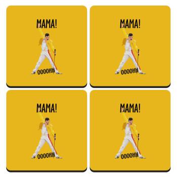 mama ooohh!, ΣΕΤ 4 Σουβέρ ξύλινα τετράγωνα