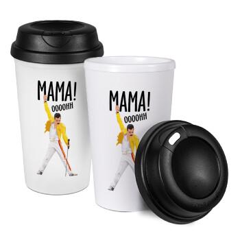mama ooohh!, Κούπα ταξιδιού πλαστικό (BPA-FREE) με καπάκι βιδωτό, διπλού τοιχώματος (θερμό) 330ml (1 τεμάχιο)