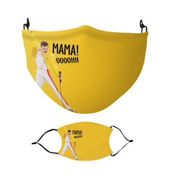 mama ooohh!, Μάσκα υφασμάτινη Ενηλίκων πολλαπλών στρώσεων με υποδοχή φίλτρου