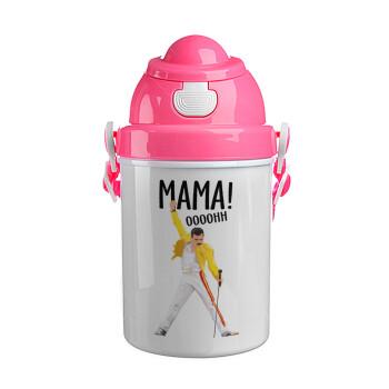 mama ooohh!, Ροζ παιδικό παγούρι πλαστικό με καπάκι ασφαλείας, κορδόνι και καλαμάκι, 400ml