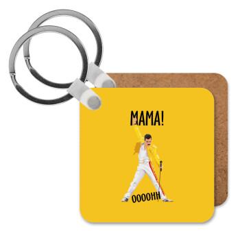 mama ooohh!, Μπρελόκ Ξύλινο τετράγωνο MDF 5cm (3mm πάχος)