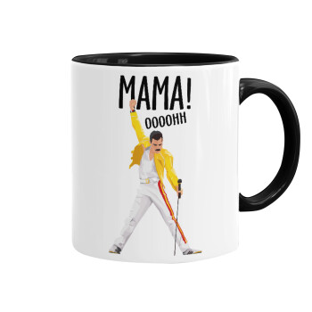 mama ooohh!, Κούπα χρωματιστή μαύρη, κεραμική, 330ml