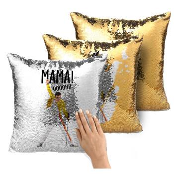 mama ooohh!, Μαξιλάρι καναπέ Μαγικό Χρυσό με πούλιες 40x40cm περιέχεται το γέμισμα