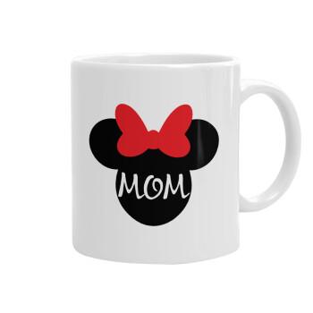 mini mom, Κούπα, κεραμική, 330ml (1 τεμάχιο)