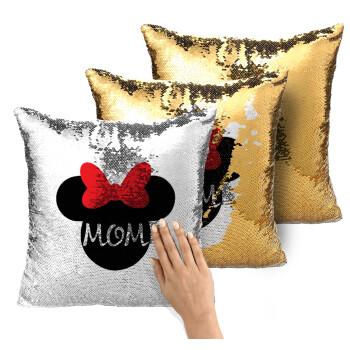 mini mom, Μαξιλάρι καναπέ Μαγικό Χρυσό με πούλιες 40x40cm περιέχεται το γέμισμα