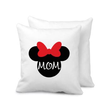 mini mom, Μαξιλάρι καναπέ 40x40cm περιέχεται το γέμισμα