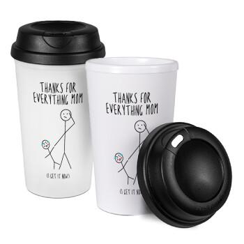 Thanks for everything mom, Κούπα ταξιδιού πλαστικό (BPA-FREE) με καπάκι βιδωτό, διπλού τοιχώματος (θερμό) 330ml (1 τεμάχιο)