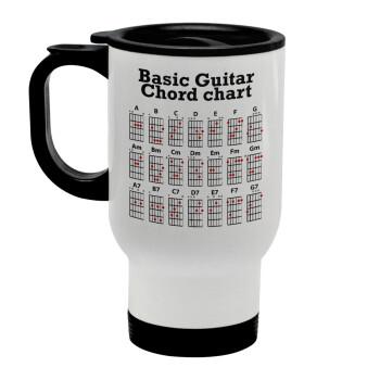Συγχορδίες κιθάρας, Κούπα ταξιδιού ανοξείδωτη με καπάκι, διπλού τοιχώματος (θερμό) λευκή 450ml