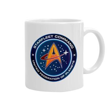 Starfleet command, Κούπα, κεραμική, 330ml (1 τεμάχιο)