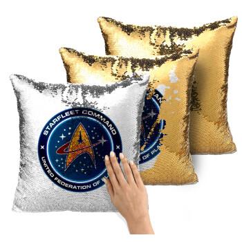 Starfleet command, Μαξιλάρι καναπέ Μαγικό Χρυσό με πούλιες 40x40cm περιέχεται το γέμισμα