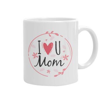 I Love you Mom pink, Κούπα, κεραμική, 330ml (1 τεμάχιο)
