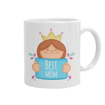 Best mom Princess, Κούπα, κεραμική, 330ml (1 τεμάχιο)