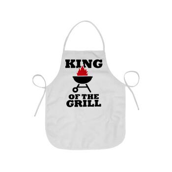 KING of the Grill, Ποδιά μαγειρικής Ενηλίκων (63x75cm)