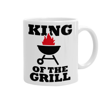 KING of the Grill, Κούπα, κεραμική, 330ml (1 τεμάχιο)