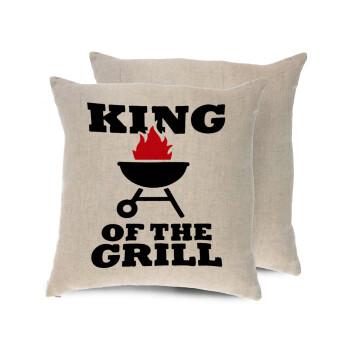 KING of the Grill, Μαξιλάρι καναπέ ΛΙΝΟ 40x40cm περιέχεται το γέμισμα