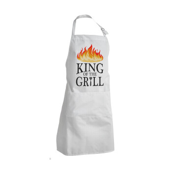 KING of the Grill GOT edition, Ποδιά μαγειρικής BBQ ενήλικα