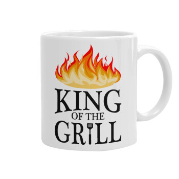 KING of the Grill GOT edition, Κούπα, κεραμική, 330ml (1 τεμάχιο)