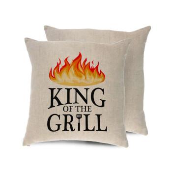 KING of the Grill GOT edition, Μαξιλάρι καναπέ ΛΙΝΟ 40x40cm περιέχεται το γέμισμα