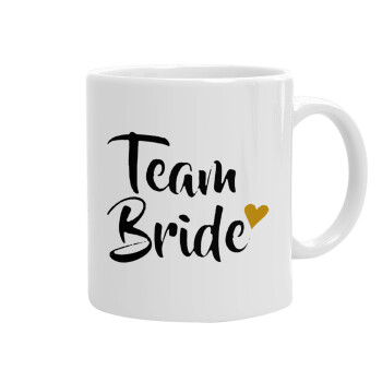 Team Bride, Κούπα, κεραμική, 330ml (1 τεμάχιο)