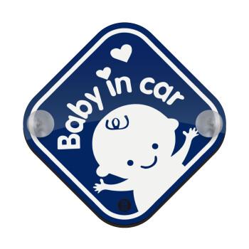 Μπλε baby in car, Σήμανση αυτοκινήτου Baby On Board ξύλινο με βεντουζάκια (16x16cm)