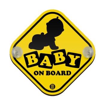 Μπουσουλόντας, Σήμανση αυτοκινήτου Baby On Board ξύλινο με βεντουζάκια (16x16cm)