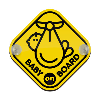 Flying Baby, Σήμανση αυτοκινήτου Baby On Board ξύλινο με βεντουζάκια (16x16cm)