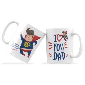 Super Dad, Κούπα, κεραμική, 330ml (1 τεμάχιο)