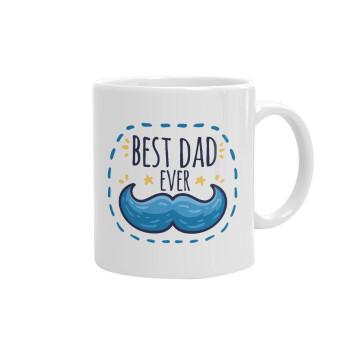 Best dad ever μπλε μουστάκι, Κούπα, κεραμική, 330ml (1 τεμάχιο)