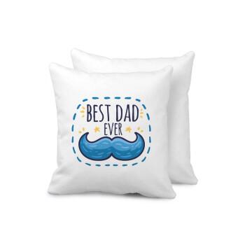 Best dad ever μπλε μουστάκι, Μαξιλάρι καναπέ 40x40cm περιέχεται το γέμισμα