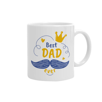 Best dad ever ο Βασιλιάς, Κούπα, κεραμική, 330ml (1 τεμάχιο)