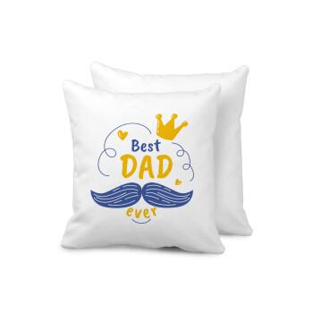 Best dad ever ο Βασιλιάς, Μαξιλάρι καναπέ 40x40cm περιέχεται το γέμισμα