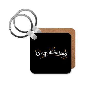 Congratulations, Μπρελόκ Ξύλινο τετράγωνο MDF 5cm (3mm πάχος)