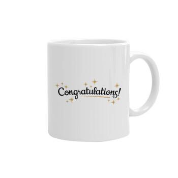 Congratulations, Κούπα, κεραμική, 330ml (1 τεμάχιο)