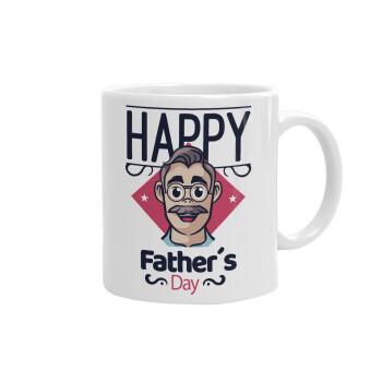 Για την γιορτή του μπαμπά!, Κούπα, κεραμική, 330ml (1 τεμάχιο)